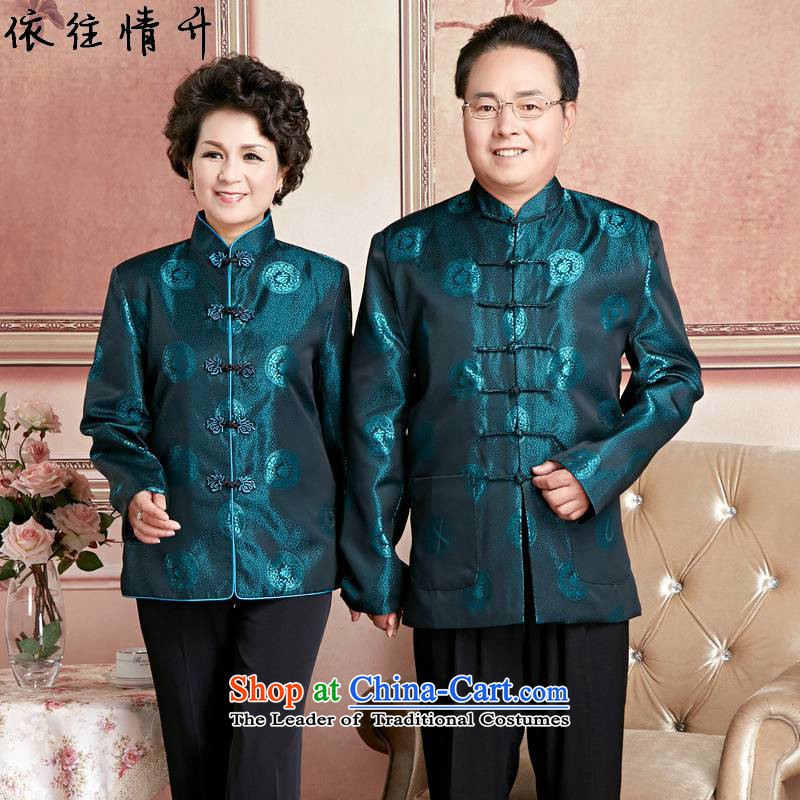 In accordance with the love of nostalgia for the national wind in l older Tang dynasty collar single row detained mom and dad couples Tang jacket over life wedding services d _2383_ -9_ men L
