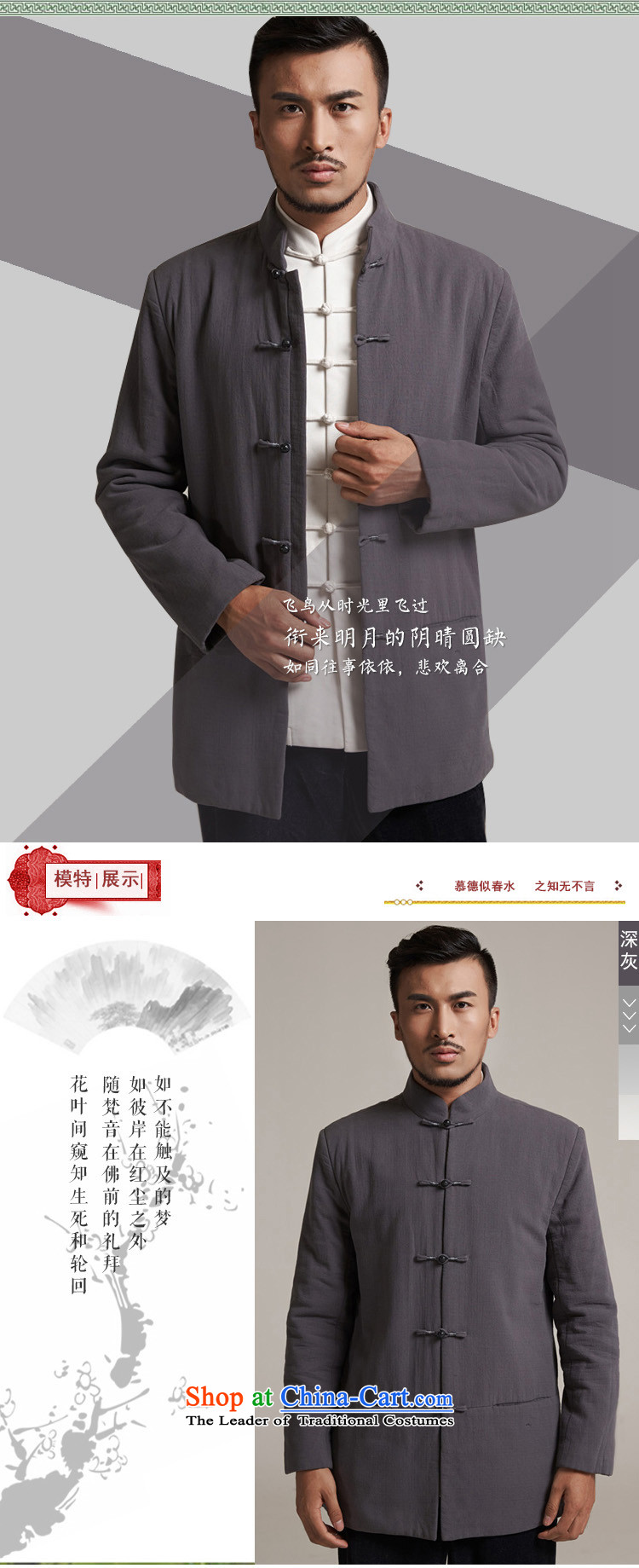 Fudo Zhengde de聽2015 autumn and winter new products men Tang dynasty China wind men robe older leisure jacket Tang dynasty warm dark gray聽M/44 picture, prices, brand platters! The elections are supplied in the national character of distribution, so action, buy now enjoy more preferential! As soon as possible.