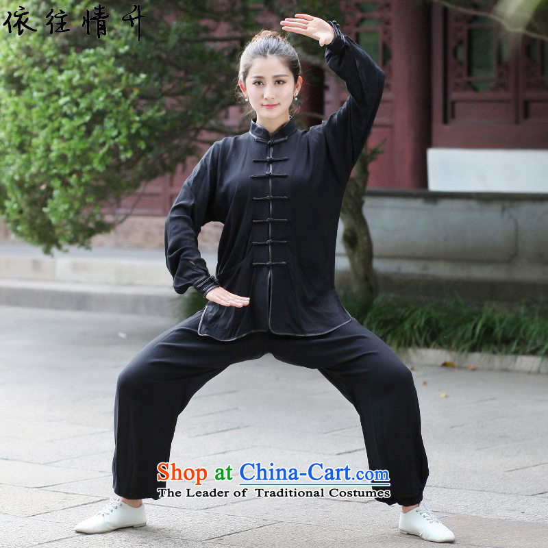In accordance with the love of ethnic Chinese Han Seung Tang Dynasty to the solid color collar long-sleeved Tang Dynasty Package kung fu tai chi service kit D /2527# -7# XS