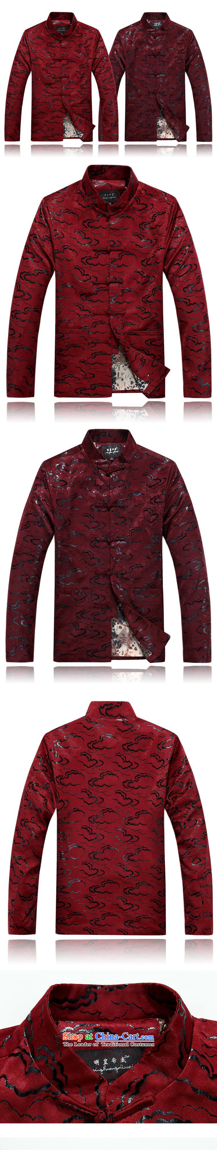 In the Tang dynasty male jacket Older long-sleeved sweater Chinese national costumes father replace English thoroughbred聽XXSTOXL) Picture, prices, brand platters! The elections are supplied in the national character of distribution, so action, buy now enjoy more preferential! As soon as possible.