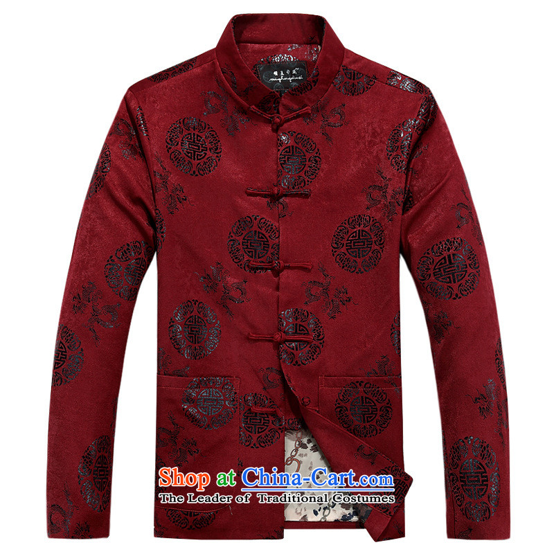In the Tang dynasty men older men and national costumes ball-jacket coat Chinese Disc deduction service men and wine red jacket聽XXSTOXL_