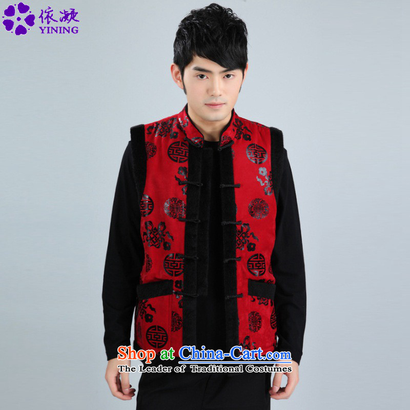 In accordance with the fuser autumn and winter new retro ethnic Chinese elderly in men's improved father replacing Tang Gown, a vest _2356_ d 1_ L
