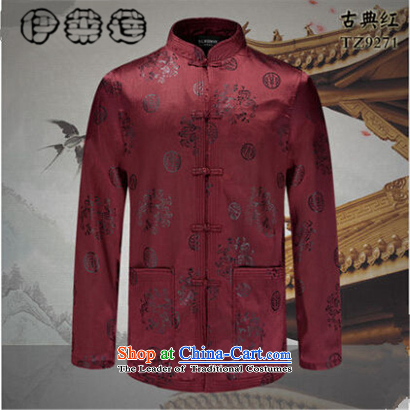 Hirlet Ephraim 2015 Fall/Winter Collections men's new products of older persons in the Tang Dynasty Chinese men stamp China wind grandfather during the spring and autumn national costumes classical load father Red 170