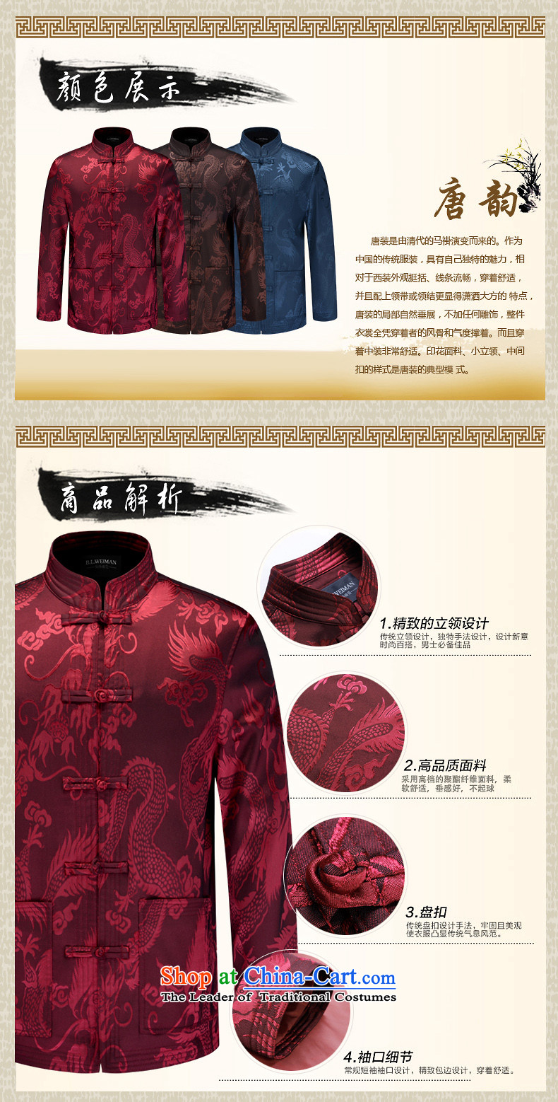 Hirlet Ephraim聽autumn 2015 replacing men's new China wind Tang kit jacket was decorated in older persons of ethnic Chinese ceremony with father clothing male kit blue聽190 pictures, prices, brand platters! The elections are supplied in the national character of distribution, so action, buy now enjoy more preferential! As soon as possible.
