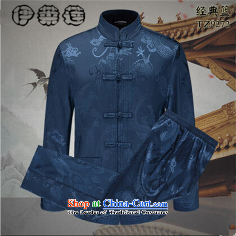Hirlet Ephraim燼utumn 2015 replacing men's new China wind Tang kit jacket was decorated in older persons of ethnic Chinese ceremony with father clothing male Kit Blue�0