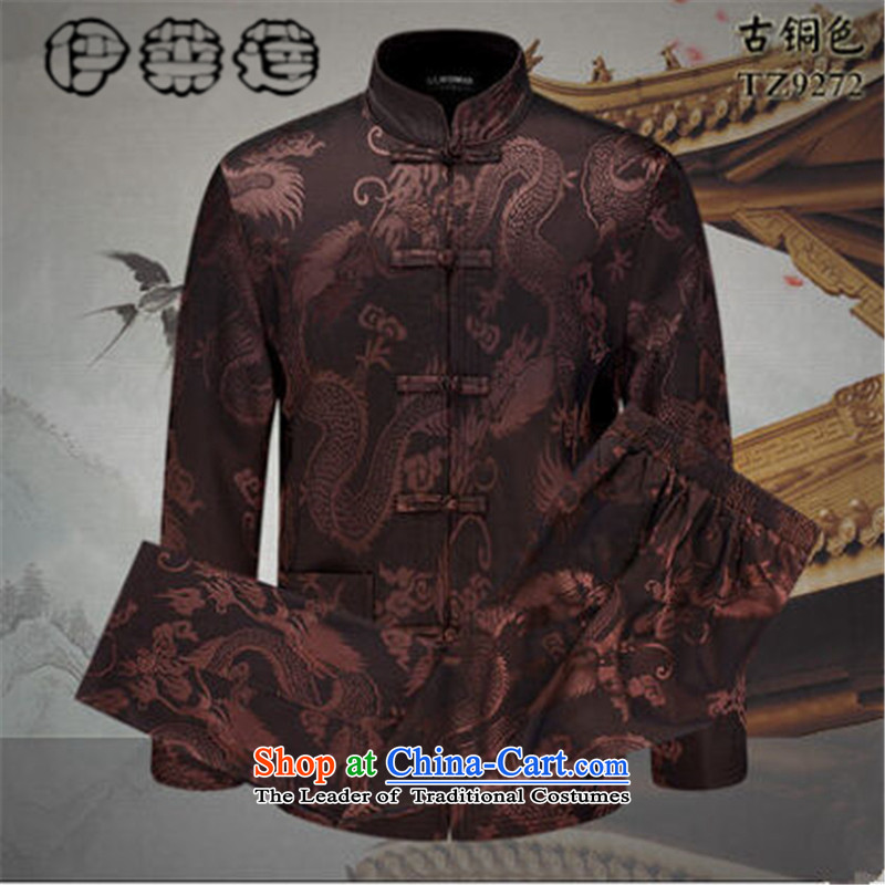 Hirlet Ephraim聽autumn 2015 replacing men's new China wind Tang kit jacket was decorated in older persons of ethnic Chinese ceremony with father clothing male kit blue聽190, Yele Ephraim ILELIN () , , , shopping on the Internet