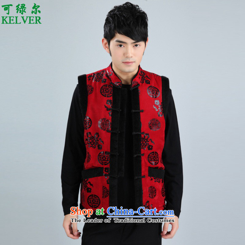 To Green, Retro ethnic improved Tang dynasty Mock-neck stamp single row detained father replacing Tang Gown, a vest /2356# d 1# 3XL