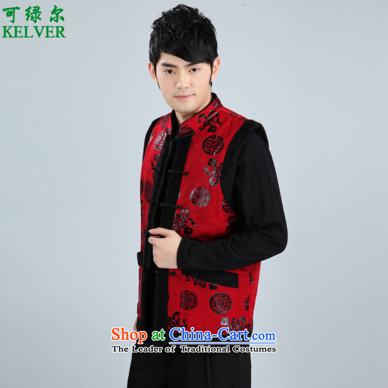 To Green, Retro ethnic improved Tang dynasty Mock-neck stamp single row detained father replacing Tang Gown, a vest /2356# d 1# 3XL, Can Green, , , , shopping on the Internet