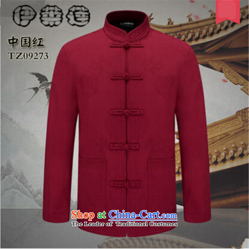 Hirlet Ephraim 2015 autumn and winter new men who decorated Tang Yi China wind and pure cotton of older persons in the Han-leisure minimalist jacket male chinese red?185
