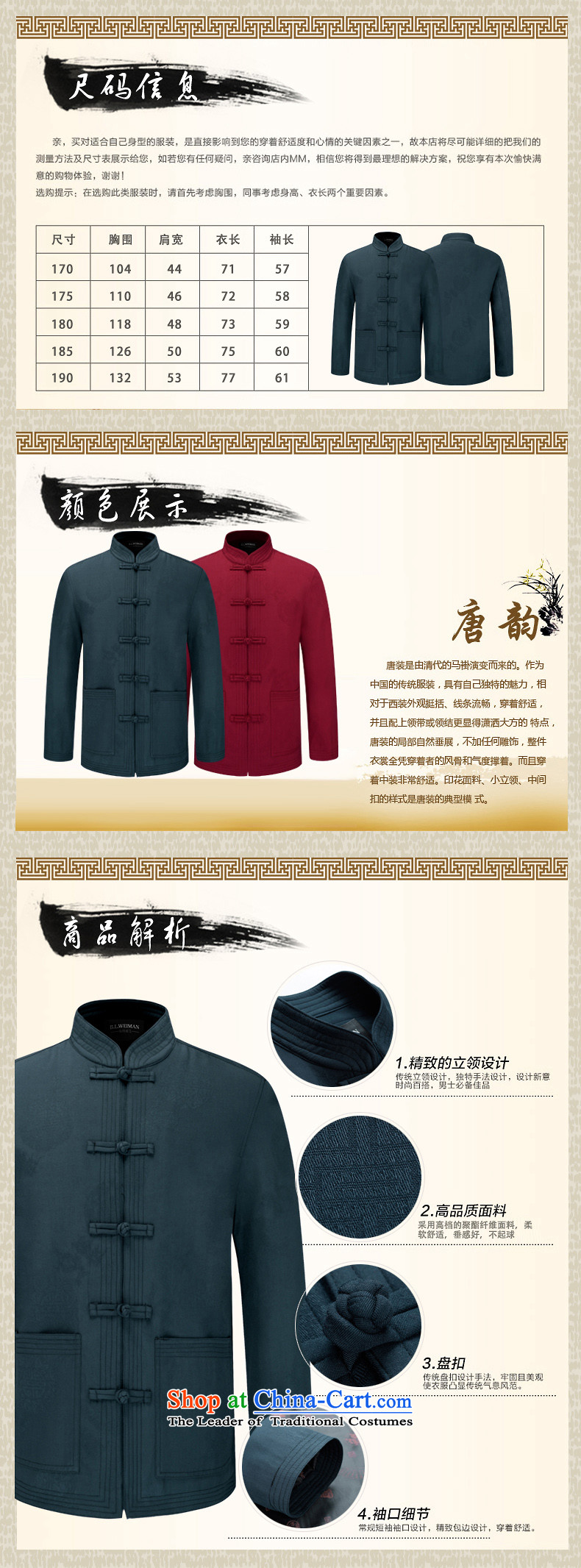Hirlet Ephraim聽2015 autumn and winter new men of ethnic father replacing Tang casual jacket grandfather boxed long-sleeved China wind Chinese long-sleeved sweater chinese red聽175 pictures, prices, brand platters! The elections are supplied in the national character of distribution, so action, buy now enjoy more preferential! As soon as possible.