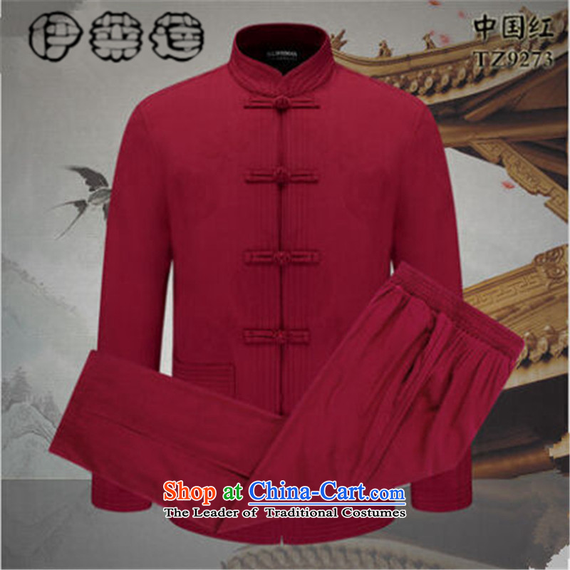Hirlet Ephraim聽2015 autumn and winter new men of ethnic father replacing Tang casual jacket grandfather boxed long-sleeved China wind Chinese long-sleeved sweater chinese red聽175