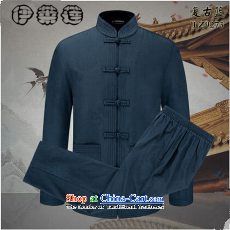 Hirlet Ephraim聽2015 autumn and winter new men of ethnic father replacing Tang casual jacket grandfather boxed long-sleeved China wind Chinese long-sleeved sweater chinese red聽175, Electrolux Ephraim ILELIN () , , , shopping on the Internet