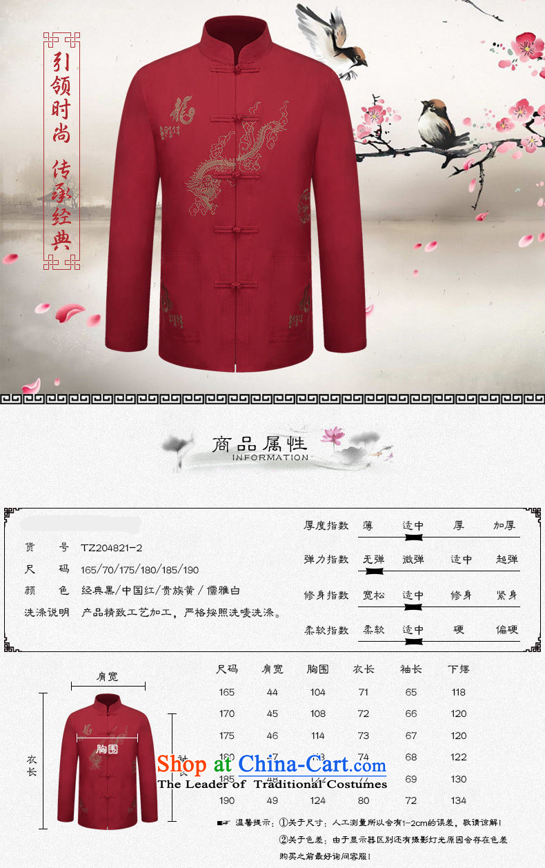 Hirlet Ephraim Fall 2015 new father grandfather long-sleeved stamp leisure Tang dynasty male Kit China wind Happy Birthday clothes men's dress and elegant white 175 pictures, prices, brand platters! The elections are supplied in the national character of distribution, so action, buy now enjoy more preferential! As soon as possible.