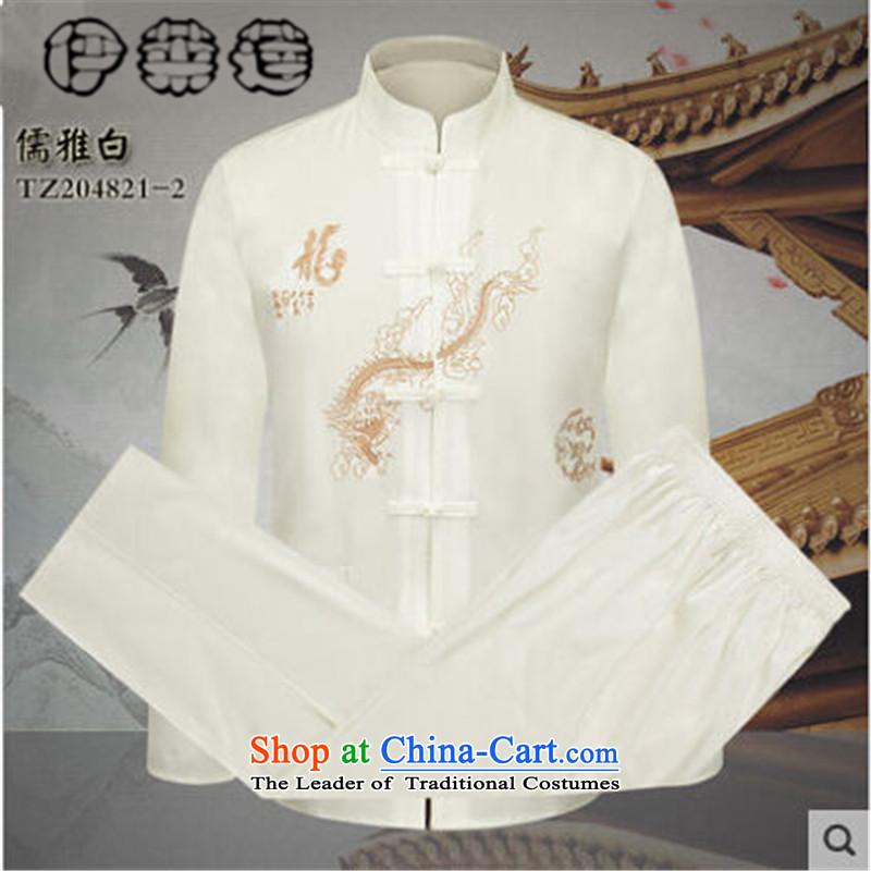 Hirlet Ephraim Fall 2015 new father grandfather long-sleeved stamp leisure Tang dynasty male Kit China wind Happy Birthday clothes men's dress and elegant white?175