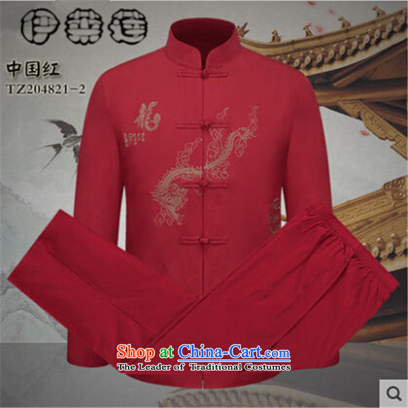 Hirlet Ephraim Fall 2015 new father grandfather long-sleeved stamp leisure Tang dynasty male Kit China wind Happy Birthday clothes men's dress and elegant white 175 Yele Ephraim ILELIN () , , , shopping on the Internet