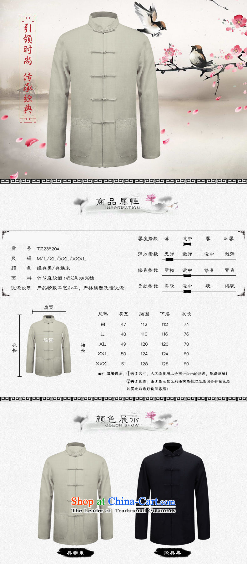 Hirlet Ephraim聽Fall 2015 new natural cotton linen men Tang Gown of older persons in long-sleeved shirt with Chinese style in the father grandfather casual shirt, black classic聽180 pictures Yi, prices, brand platters! The elections are supplied in the national character of distribution, so action, buy now enjoy more preferential! As soon as possible.