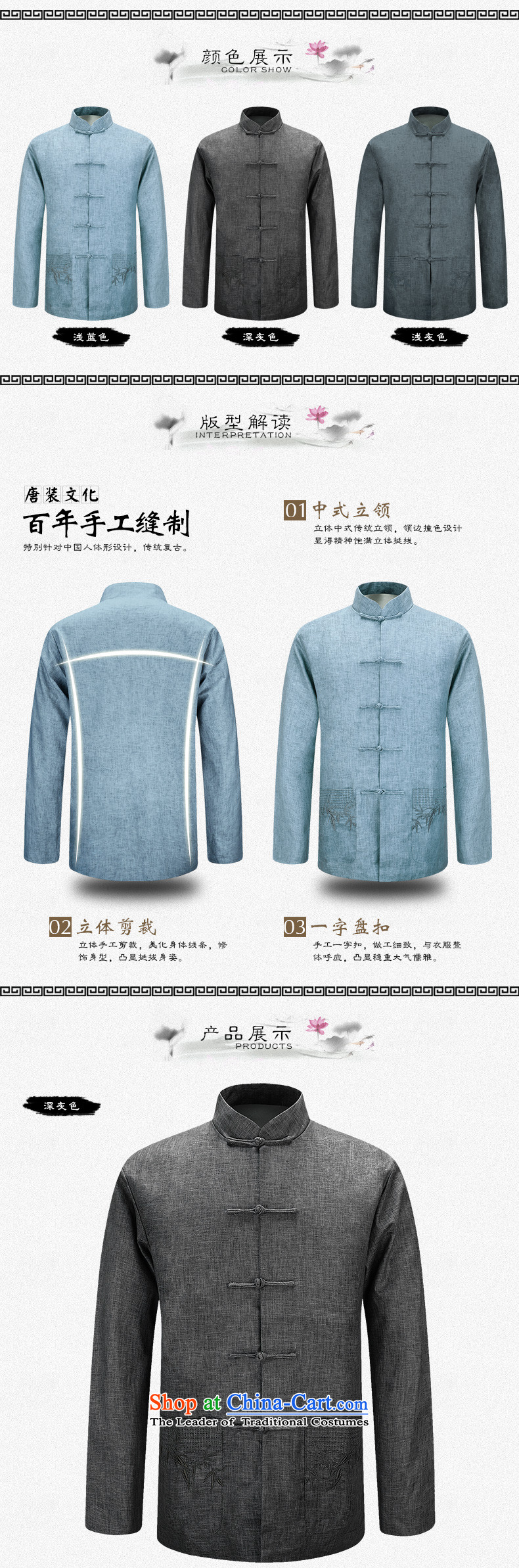 Hirlet Ephraim 2015 autumn and winter new men father grandfather replacing Chinese men aged jacket minimalist China Wind Jacket Tang light blue聽XXL picture, prices, brand platters! The elections are supplied in the national character of distribution, so action, buy now enjoy more preferential! As soon as possible.