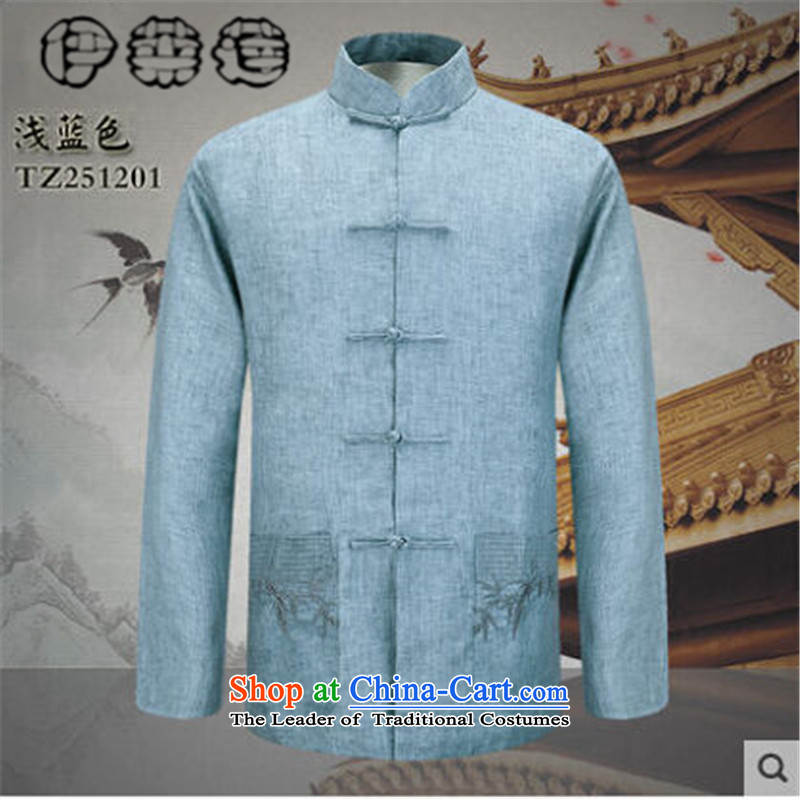 Hirlet Ephraim 2015 autumn and winter new men father grandfather replacing Chinese men aged jacket minimalist China Wind Jacket Tang light blue聽XXL