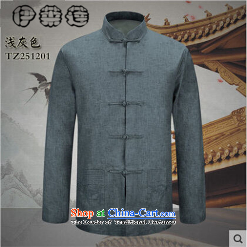 Hirlet Ephraim 2015 autumn and winter new men father grandfather replacing Chinese men aged jacket minimalist China Wind Jacket Tang light blue聽XXL, Yele Ephraim ILELIN () , , , shopping on the Internet
