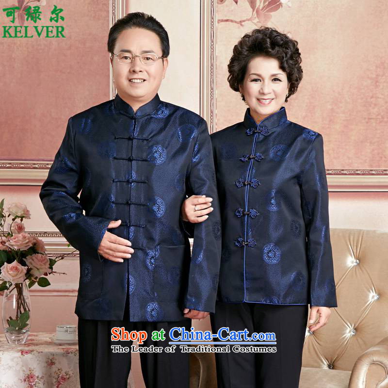 To Green, ethnic Chinese improved mom and dad couples Tang jackets wedding services costumes d /2383# -10# men L