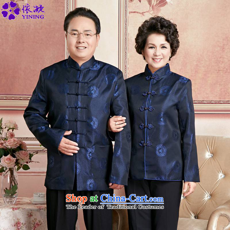 In accordance with the improved Han-gel Chinese Tang jackets collar stamp mom and dad couples Tang jackets wedding served Life Services d _2383_ 10_ men M