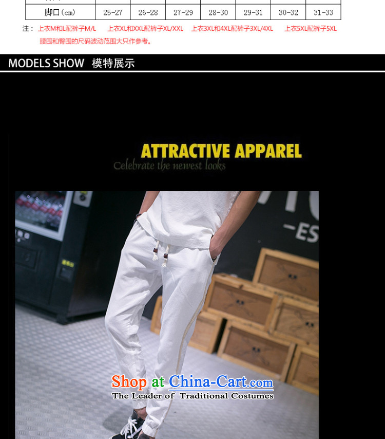 Check the spring and summer of autumn relaxd Low Men's T-shirt China wind retro cotton linen flax V-Neck short pants minimalist long-sleeved Kit Tang Dynasty Chinese tunic聽8033 white聽picture, prices, XXXL brand platters! The elections are supplied in the national character of distribution, so action, buy now enjoy more preferential! As soon as possible.