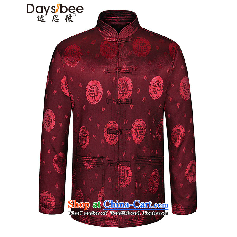 In their darth older men Fall_Winter Collections father add lint-free thick warm single row manually detained Mock-neck Tang jackets wine red plus lint-free聽175