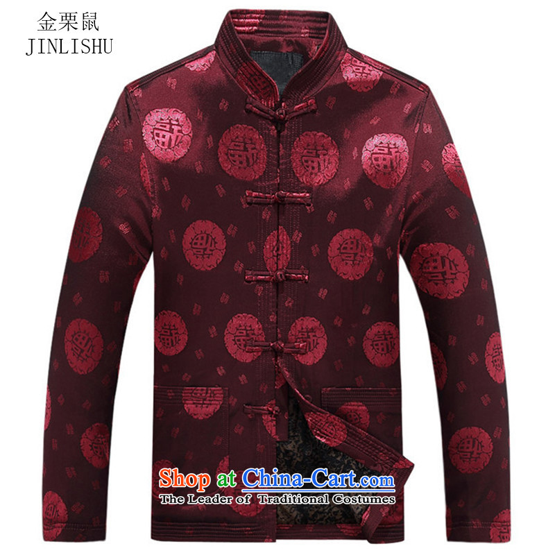 Kanaguri mouse men Tang dynasty thick autumn and winter coats of men wedding banquet birthday attired in elderly men's Mock-neck?190_XXXL Red Jacket