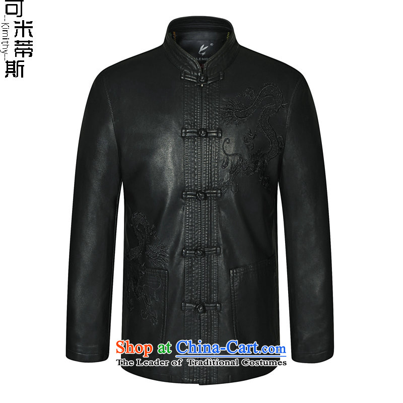 To Simitis 2015 autumn and winter in the new age in Tang Dynasty Zhongshan fitted with long leather jacket embroidered dragon leather jacket embroidered dragon disc detained6474聽180