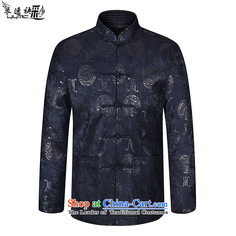 Yi Yi area also men Tang jackets in elderly men Chinese clothing China wind in the national costumes of older men's Mock-neck tray snap Chinese tunic Tang dynasty blue 06 64 76?175