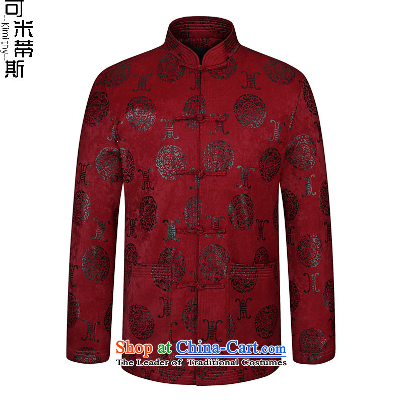 To Simitis men in Tang jackets elderly men Chinese clothing China wind in the national costumes of older men's Mock-neck tray snap Chinese tunic Tang dynasty 64 76 06 Red?180