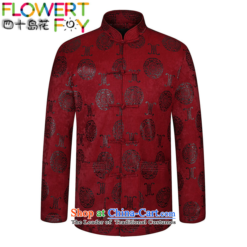 40 island men's jackets in Tang elderly men Chinese clothing China wind in the national costumes of older men's Mock-neck tray snap Chinese tunic Tang dynasty 64 76 06 Red聽185
