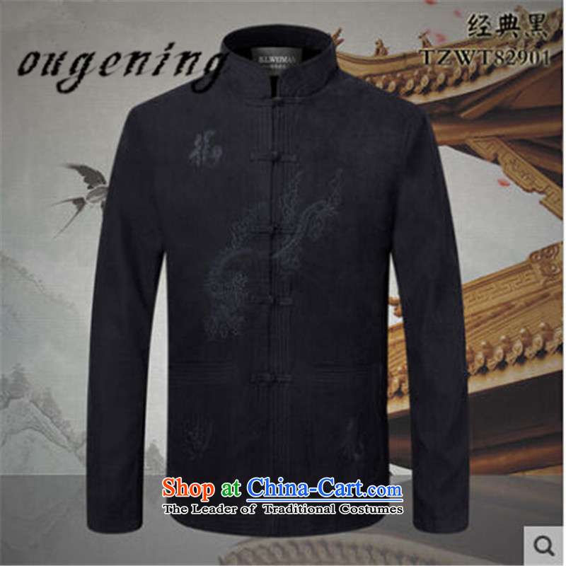 The name of the 2015 autumn of the OSCE New New Product Men's Mock-Neck Chinese father Tang dynasty China Wind Jacket coat retro Wedding dress-black grandpa�175