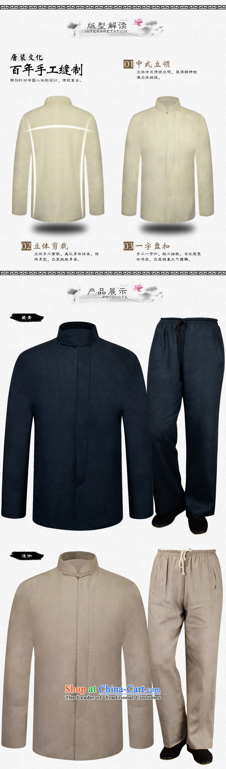 The name of the 2015 autumn of the OSCE New New Product men in Tang Dynasty older father solid color cotton linen coat Chinese leisure retro elastic solid color pants and two Kit Brown M picture, prices, brand platters! The elections are supplied in the national character of distribution, so action, buy now enjoy more preferential! As soon as possible.