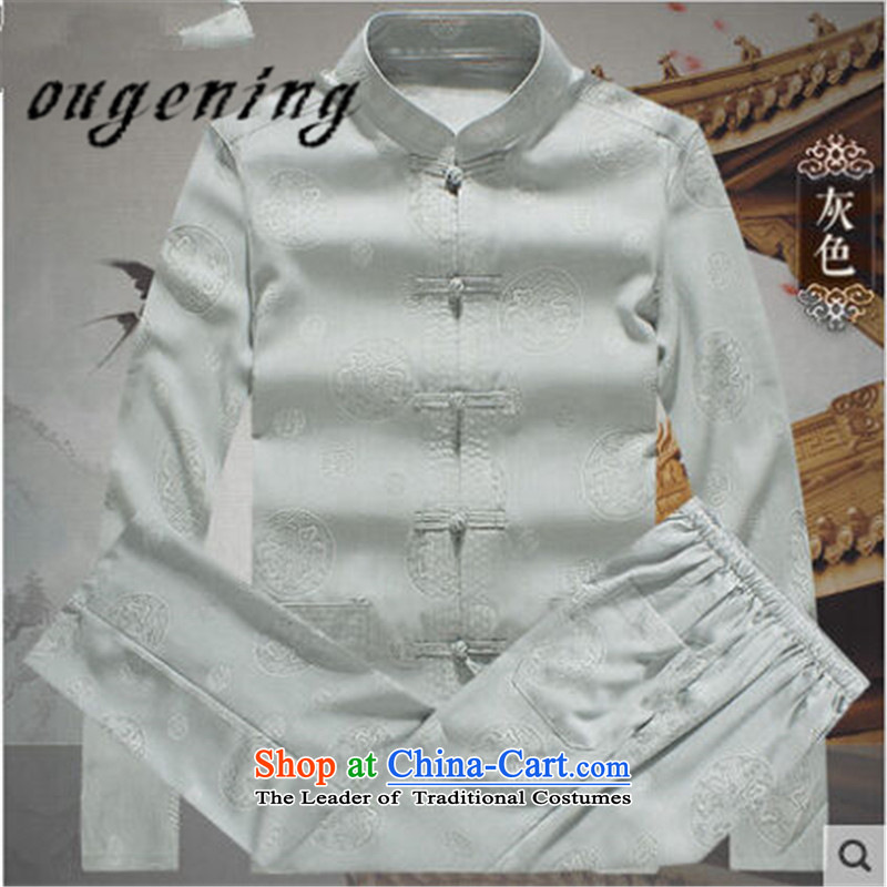 The name of the 2015 autumn of the OSCE New New Product Men Tang Dynasty Package for long-sleeved linen elderly father replacing cotton linen clothes on the solid color kit pants and two gray�5