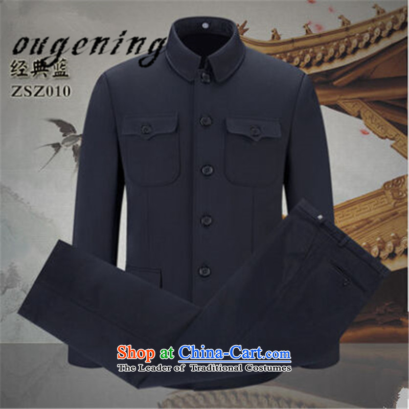 The name of the 2015 autumn of the OSCE new new product of older persons in the men's Chinese antique Chinese tunic father replacing Tang dynasty China wind retro two Kit Classic Blue 175