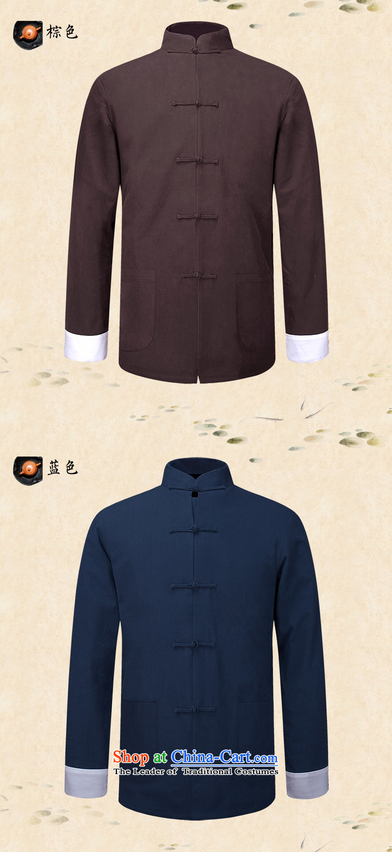 Hirlet Ephraim Fall 2015 New China wind men men Tang Dynasty Chinese long-sleeved father replacing old folk weave kung fu shirt jacket coat Gray聽L picture, prices, brand platters! The elections are supplied in the national character of distribution, so action, buy now enjoy more preferential! As soon as possible.