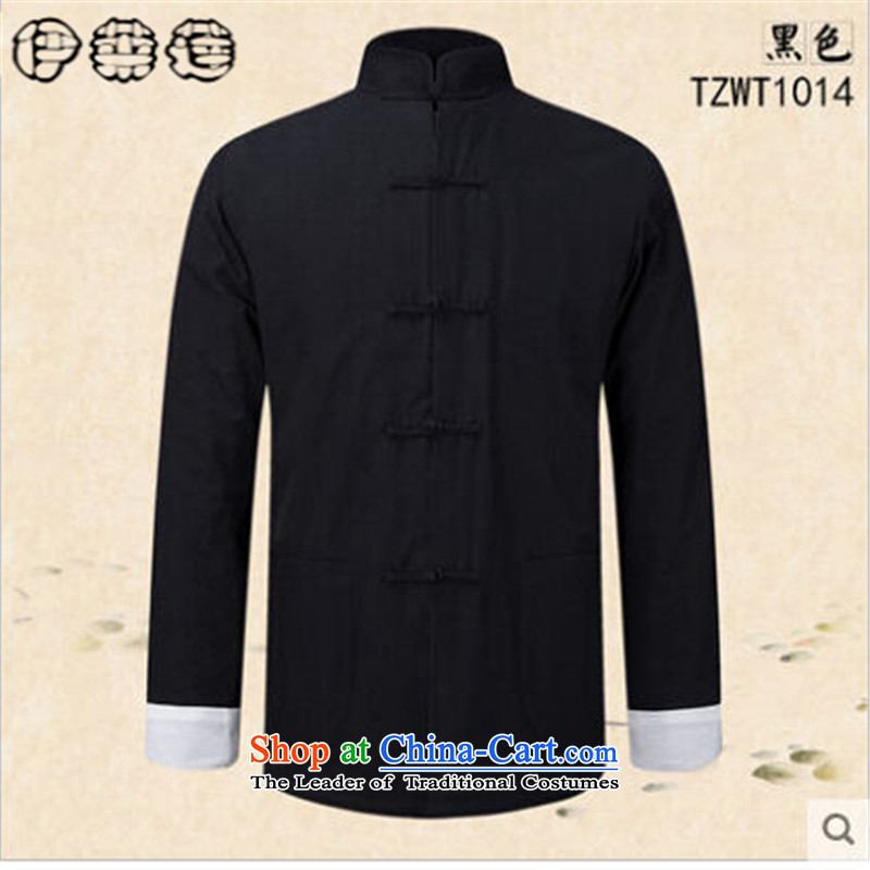 Hirlet Ephraim Fall 2015 New China wind men men Tang Dynasty Chinese long-sleeved father replacing old folk weave kung fu shirt jacket coat Gray聽L, Electrolux Ephraim ILELIN () , , , shopping on the Internet