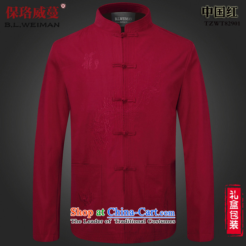Hirlet Ephraim Fall 2015 new retro China wind men men Chinese father add cotton waffle long-sleeved shirt Tang dynasty kung fu jacket black cotton plus聽170 pictures, prices, brand platters! The elections are supplied in the national character of distribution, so action, buy now enjoy more preferential! As soon as possible.