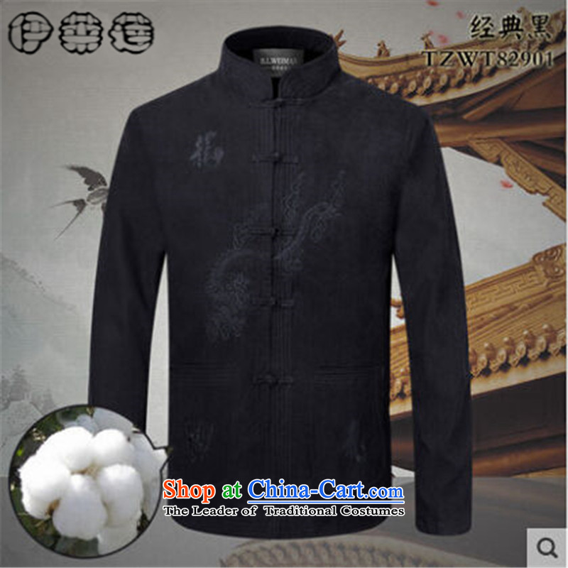 Hirlet Ephraim Fall 2015 new retro China wind men men Chinese father add cotton waffle long-sleeved shirt Tang dynasty kung fu jacket black cotton plus 170