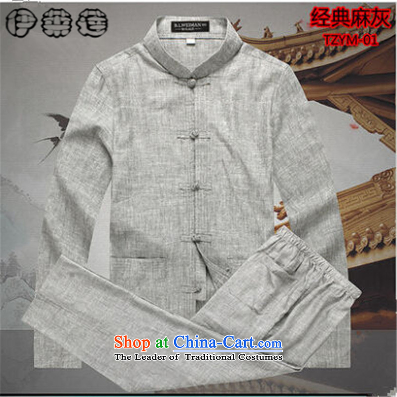 Hirlet Ephraim Fall 2015 New China wind in older men men's Chinese Tang dynasty retro long-sleeved shirt with Father Kung Fu Classic suite ma gray?S