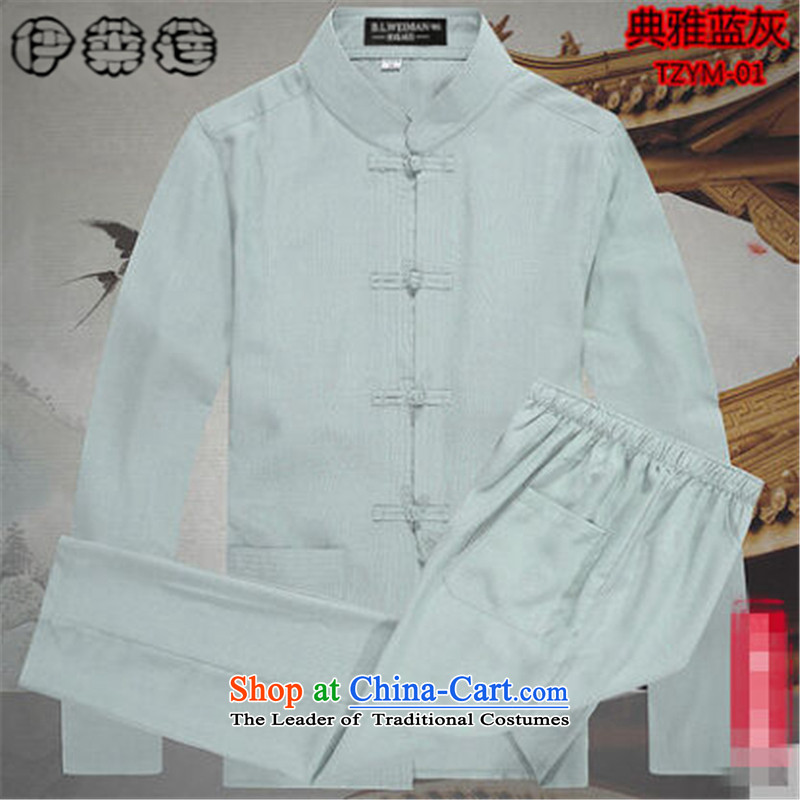 Hirlet Ephraim Fall 2015 New China wind in older men men's Chinese Tang dynasty retro long-sleeved shirt with Father Kung Fu Classic Suite MA TEI S, Electrolux Ephraim Gray (ILELIN) , , , shopping on the Internet