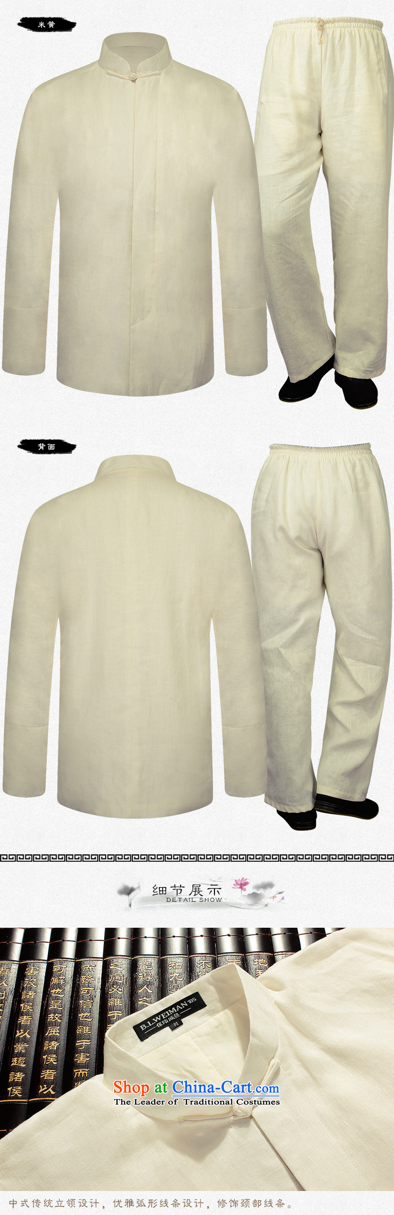 Hirlet Ephraim 2015 Autumn In New older men Tang Dynasty Package China wind Chinese long-sleeved Tang dynasty father replace ethnic kung fu shirt jogging kit light coffee-colored聽pictures, prices, M brand platters! The elections are supplied in the national character of distribution, so action, buy now enjoy more preferential! As soon as possible.