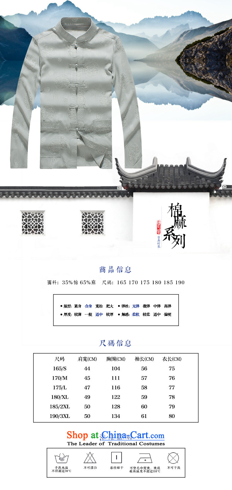 Hirlet Ephraim 2015 Autumn In New older men Tang dynasty long-sleeved father Mount Kit replacing Tang Dynasty Chinese men of older persons in the loaded Kung Fu Tang shirt grandpa boxed kit beige聽180 pictures, prices, brand platters! The elections are supplied in the national character of distribution, so action, buy now enjoy more preferential! As soon as possible.