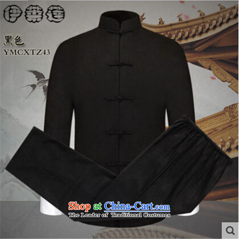 Hirlet Ephraim 2015 Autumn In New older men Tang Dynasty Package long-sleeved shirt Kit Chinese national costumes and Tang dynasty father pack Black?XXXL