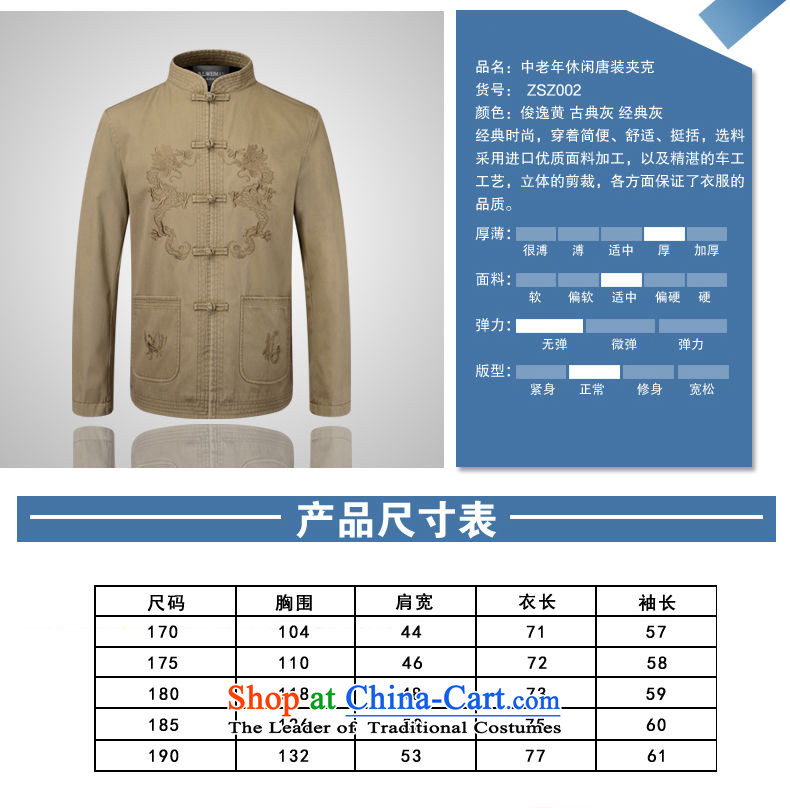 Hirlet Ephraim Fall 2015 New Tang dynasty of older people in the long-sleeved shirt men men Tang Jacket coat grandpa replacing father blouses Army Green聽190 pictures, prices, brand platters! The elections are supplied in the national character of distribution, so action, buy now enjoy more preferential! As soon as possible.