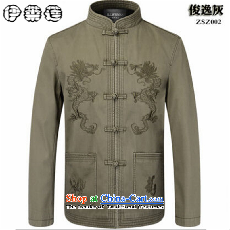 Hirlet Ephraim Fall 2015 New Tang dynasty of older people in the long-sleeved shirt men men Tang Jacket coat grandpa replacing Dad Army Green聽190, blouses, Ephraim ILELIN () , , , shopping on the Internet