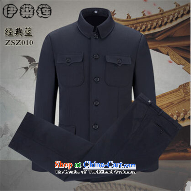 Hirlet Ephraim Fall 2015 New China wind in older men l Sau San suits father replacing men Chinese tunic Kit Classic Blue聽175
