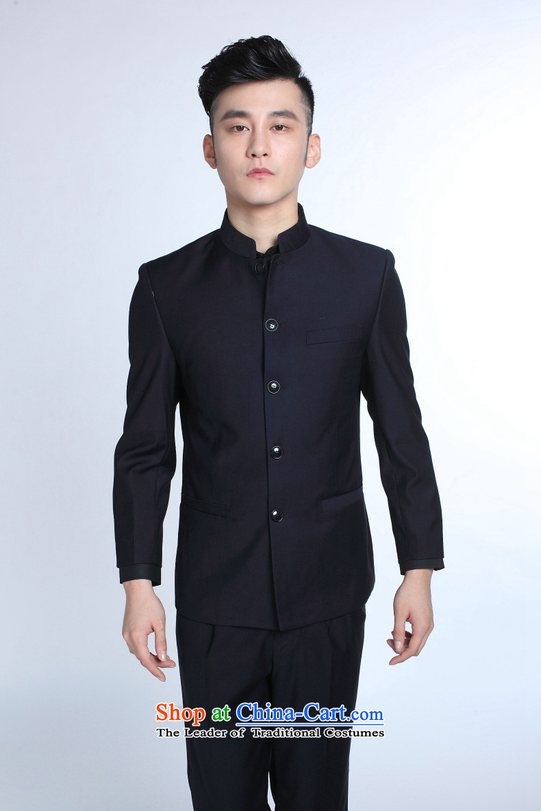 Men's Mock-Neck Chinese tunic suit Chinese collar Korean suit the bridegroom wedding dress stylish Sau San Kit Chinese navy blue collar suit + trousers 190/54XXXL picture, prices, brand platters! The elections are supplied in the national character of distribution, so action, buy now enjoy more preferential! As soon as possible.