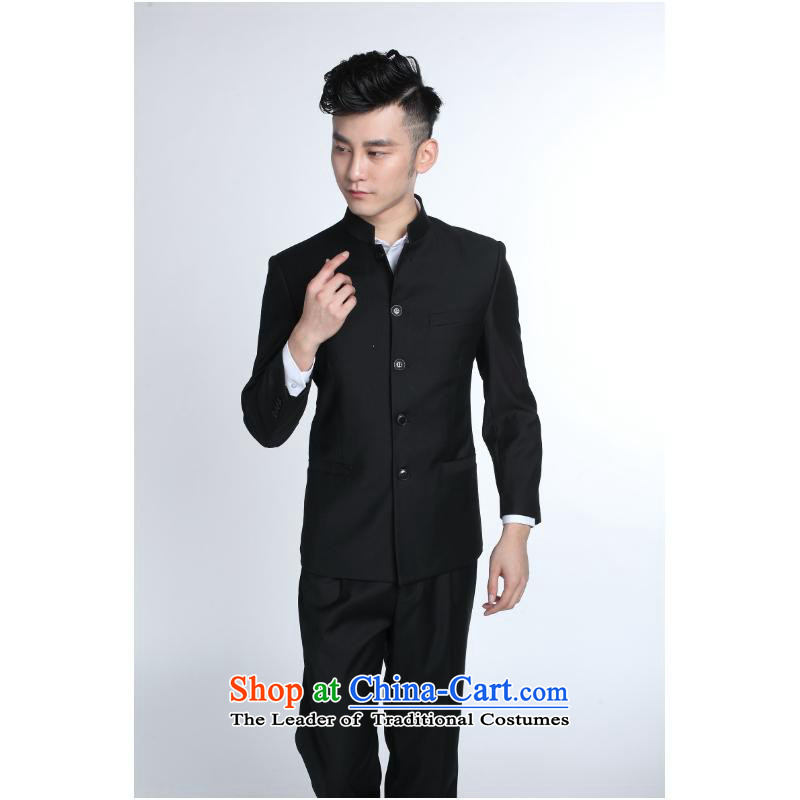 Men's Mock-Neck Chinese tunic suit Chinese collar Korean suit the bridegroom wedding dress stylish Sau San Kit Chinese navy blue collar suit + trousers 190/54XXXL, us day in accordance with the property (meitianyihuan) , , , shopping on the Internet